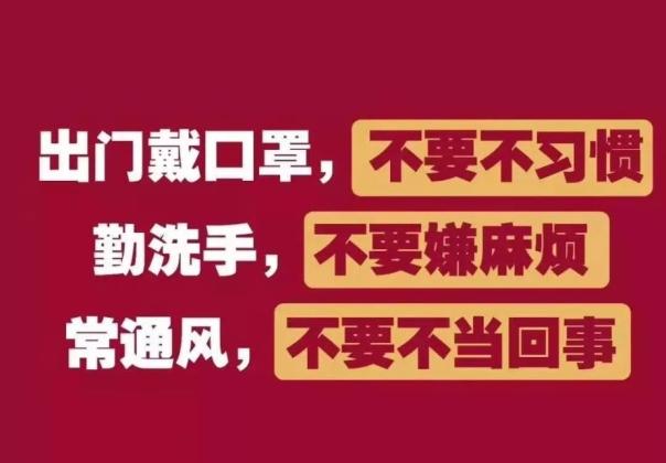 2020为武汉加油打气的说说句子 抗击疫情祝福语