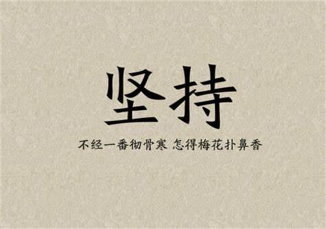 9月10日教师节写一段话 教师节名言名句十个字