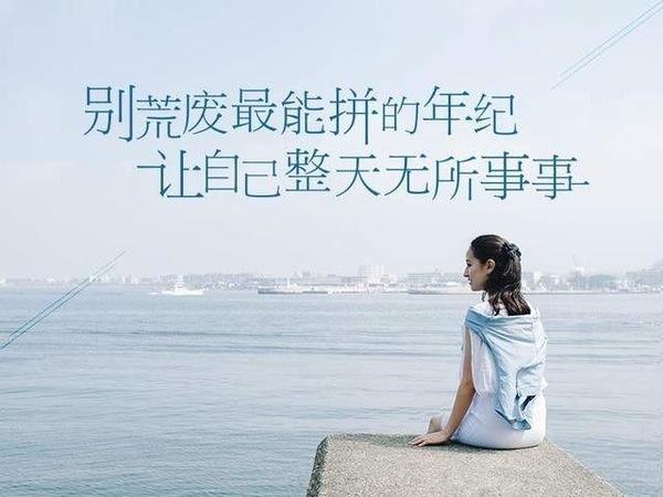 佛教缘分经典句子 缘散缘尽的经典语录
