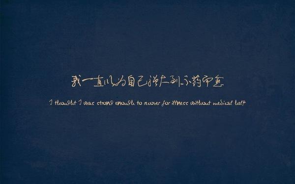 人生感悟的句子简短十句话穿透人心