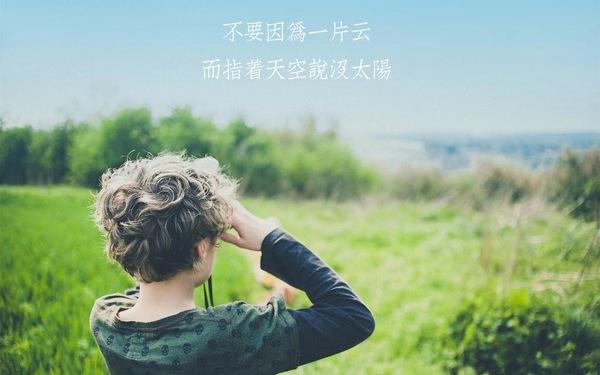高考寄语简短唯美句子高考拼搏