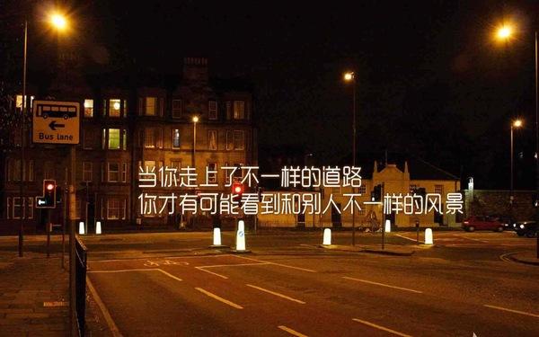 承受压力的励志句子关于励志的简短句子