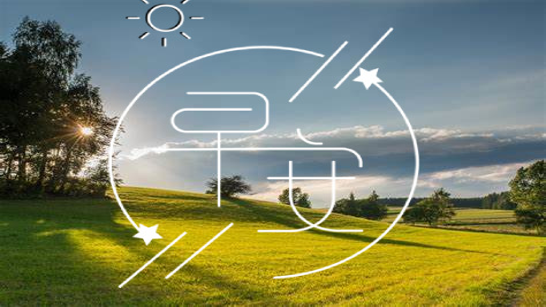 早安心语优美的语句 特别暖的早安句子