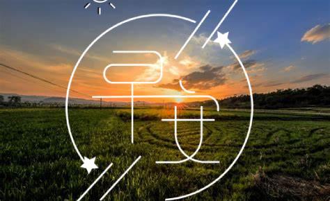早安温馨问候语 下雨天早安心语2021最新