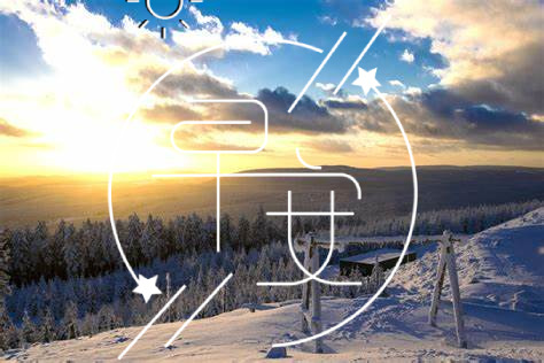早安正能量励志句子,元气满满 一句话精致早安